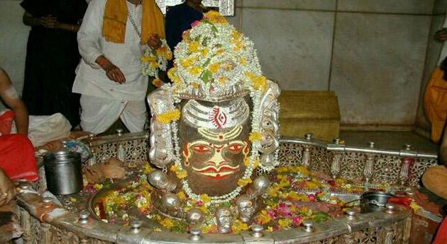 Ujjain Temple Jyotirlinga