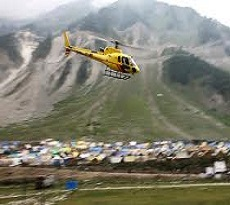Amarnath Yatra 2019 by Helicopter (from Pahalgam)