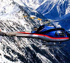Amarnath Yatra Tour Package By Helicopter