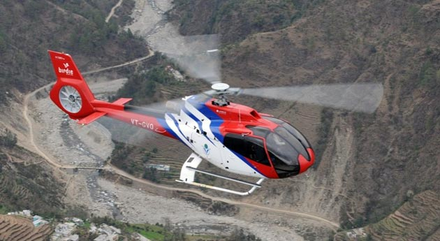 Guptkashi Do Dham Yatra Package By Helicopter